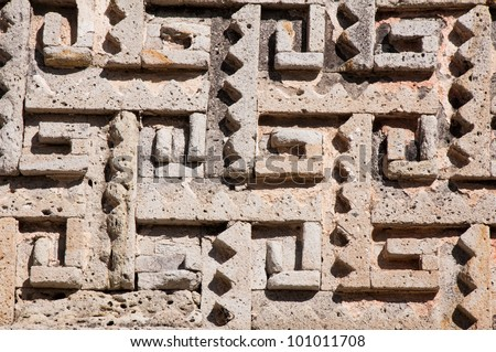 Glyph in archaeological site of Mitla, Oaxaca (Mexico) - stock photo