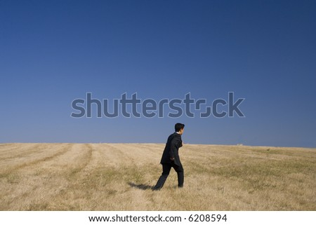 go to the field and start your business - stock photo