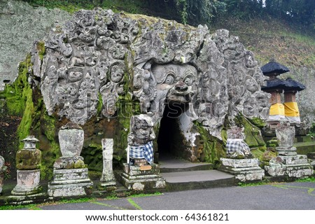 Goa Gajah Temple (The Elephant Cave Temple) in Bali Indonesia. - stock photo