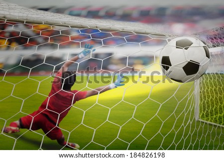 Goal highlight , shooting shot and Goalkeeper catches the ball - stock photo