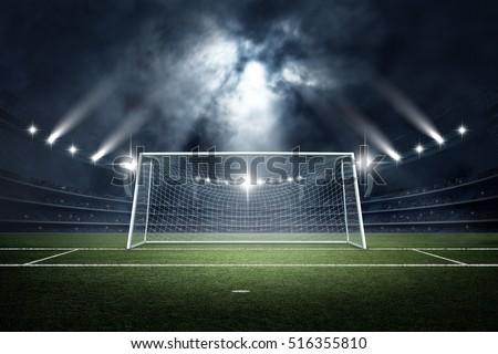 Goal post 3 d rendering em ilustrao stock 516355810 shutterstock goal post 3d rendering reheart Images