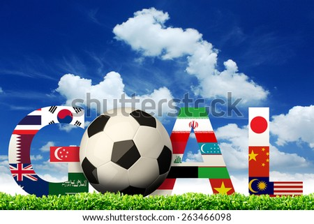 Goal. soccer asian flags - stock photo