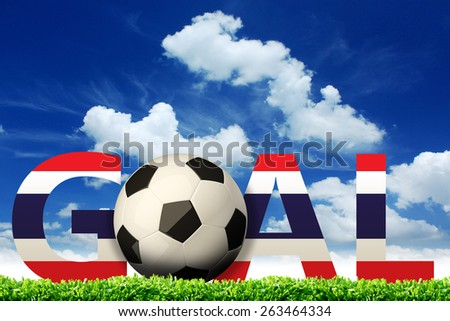 Goal. soccer ball thailand - stock photo