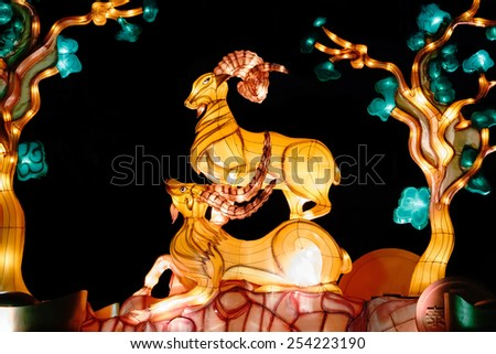 Goat Lantern in Lunar New Year 2015 Celebration - stock photo
