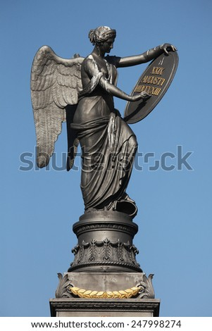 Nike Goddess Stock Photos Images Amp Pictures Shutterstock