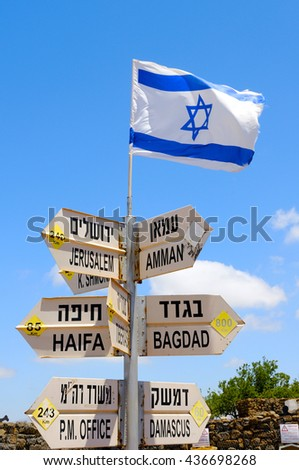 Golan Heights pointer on the Bental Mount. Israel. - stock photo