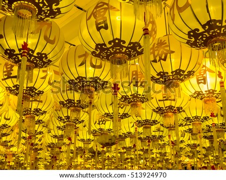 Gold Chinese Lanterns.