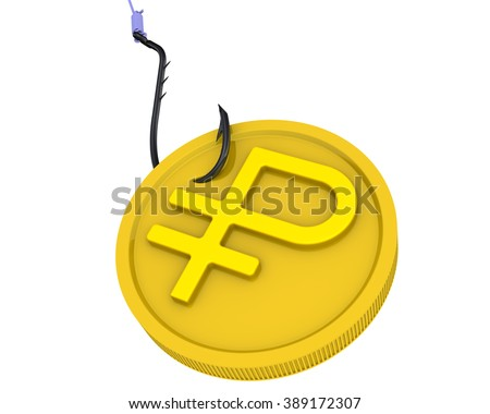 Gold coin with the Russian currency symbol is strung on a fishing hook. Money as a dangerous lure. Concept. The three-dimensional illustration. Isolated