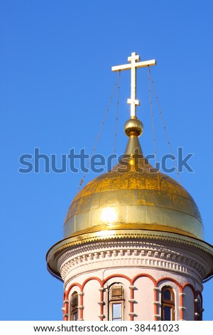 Gold dome of russian orthodox church