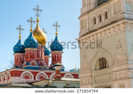 Gold-Domed Epiphany Monastery, Saint George Church in Moscow - stock photo