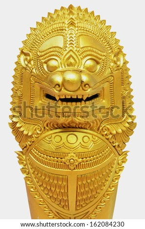 Gold lion on a white background.