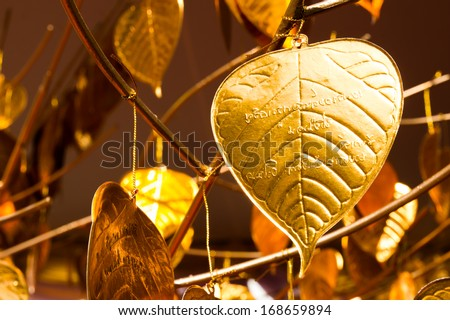 Gold PHO or Bhodi leaf made from Aluminium for decoration. - stock photo