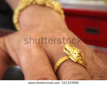 Gold Shop Business Golden Dragon Ring Stock