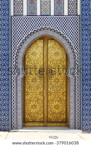 Golded door of Royal Palace in Fes, Morocco - stock photo
