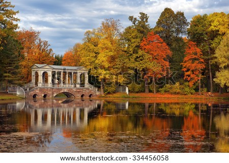 golden autumn in in Catherine park, Tsarskoye Selo (Pushkin), neighborhood of Saint-Petersburg, Russia - stock photo