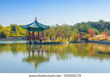 Golden Autumn of pavilion in Seoul ,Korea