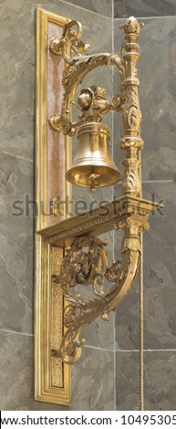 Golden bell in St. Stephen's Basilica, Budapest, Hungary