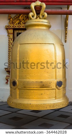 Golden bell in the temple. - stock photo