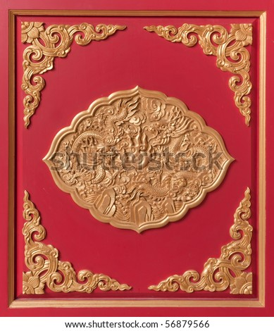 Golden Chinese Dragon in frame - stock photo