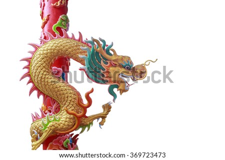 golden Chinese dragon on the red pole