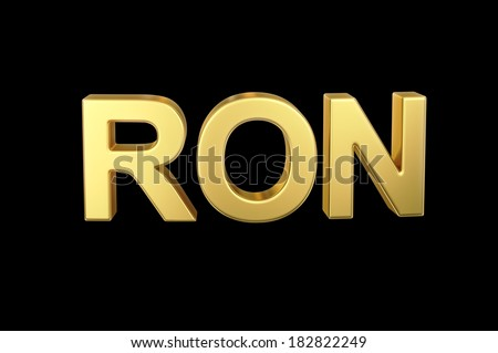 Golden 3d Ron Currency Shortcut Isolated Stock Illustration