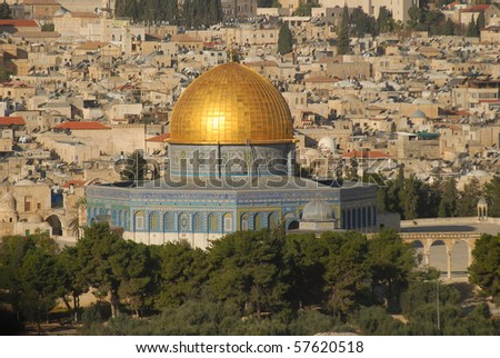 golden dome of the rock - stock photo