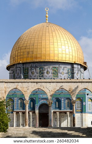 Golden Dome of the Rock of the Old City of Jerusalem - stock photo