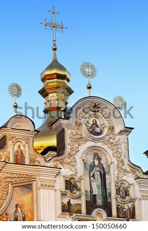 Golden domes of Kiev Pechersk Lavra over the blue sky - stock photo