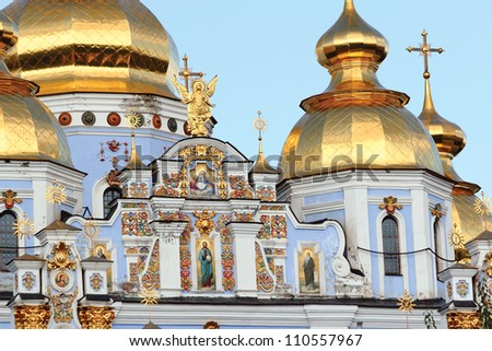 Golden domes of St. Michael Cathedral in Kiev, Ukraine