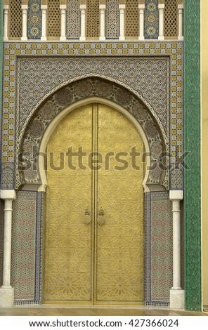 golden door detail in a mosque in Fez, in morocco - stock photo