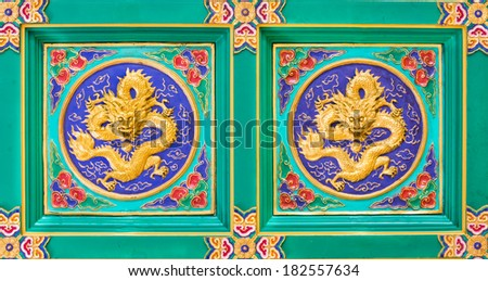 Golden Dragon on the  Temple Wall As Thailand - stock photo