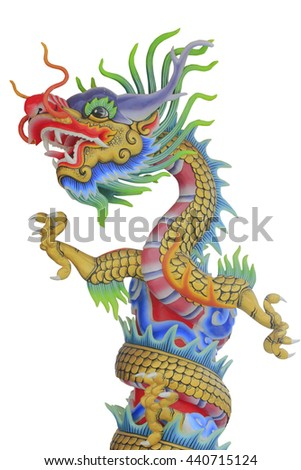 Golden dragon statue on pole in the Chinese temple in Thailand - stock photo