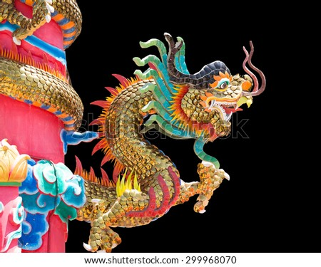 Golden dragon statue on pole, Thailand, Dragon prominently in the beautiful on black background - stock photo