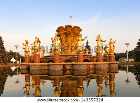 Golden fountain in VDNKH, Moscow - stock photo