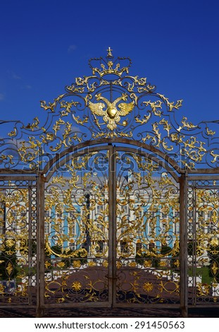 Golden gate, The Catherine Palace, Tsarskoye Selo, Pushkin, Saint-Petersburg, Russia