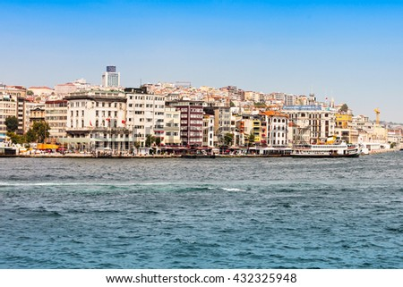 Golden Horn and Bosphorus in Istanbul, Turkey - stock photo