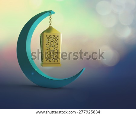 golden lantern hanging on a crescent - stock photo