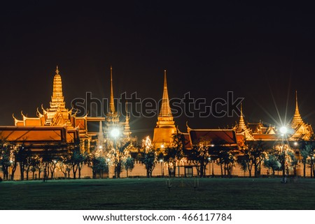 Wat Phra Kaew Grand Palae Night Stock Photo 313818140 ...