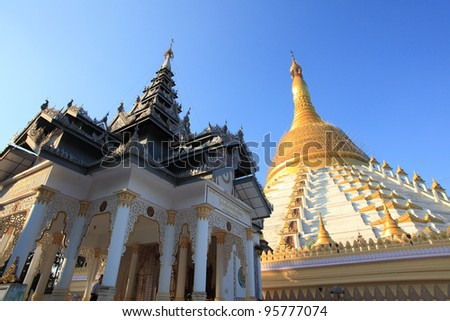 Golden pagoda in victory ground of king bayinnaung, Bago Myanmar. - stock photo