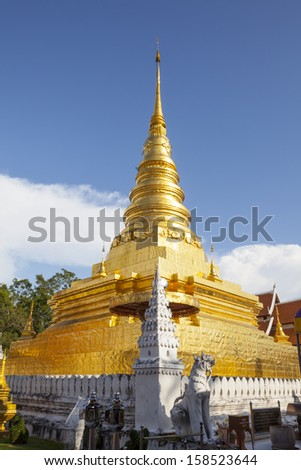 Golden Pagoda in Wat Phra That Chae Haeng Temple, Nan province, Thailand