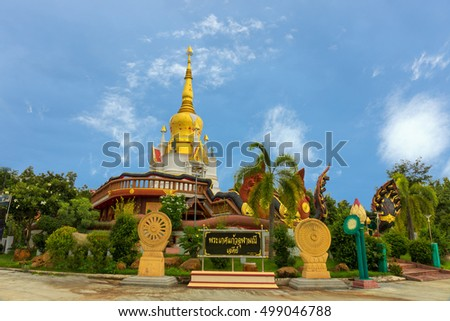 "Golden Pagoda on blue sky background with label ""Lord Buddha Pagoda glass ornament"" in Thai language of Thai temple Wat Pa Kittiya Nuson ,Phu wiang ,Khonkaen Province,Thailand"