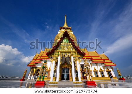 Golden Pagoda Temple in Thailand. - stock photo