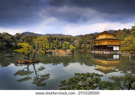 Golden Pavilion - stock photo