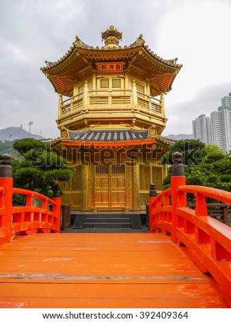 Golden Pavilion at Chilin & Nan Lian Garden Hong kong - stock photo