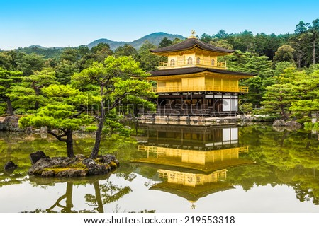 Golden Pavilion at Kinkakuji Temple, Kyoto Japan - stock photo