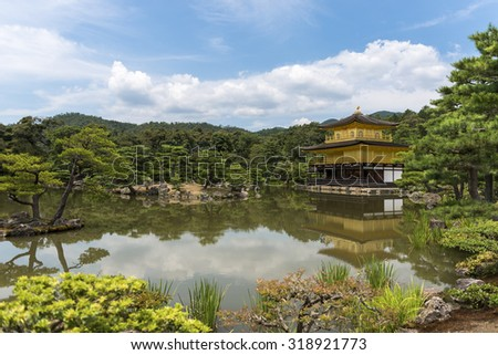 Golden Pavilion at Kinkakuji Temple, Kyoto Japan