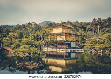 Golden Pavilion at Kinkakuji Temple, Kyoto Japan , vintage - stock photo