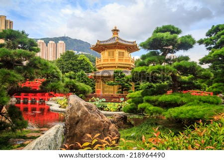 Golden Pavilion In Chi Lin Nunnery Temple At Hong Kong - stock photo
