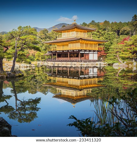 Golden Pavilion Kinkakuji Temple in Kyoto Japan - stock photo