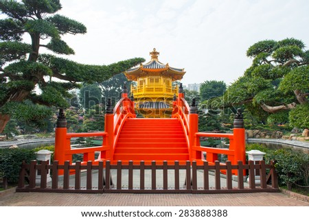 Golden Pavilion of Chi Lin Nunnery chinese garden in Hong Kong - stock photo